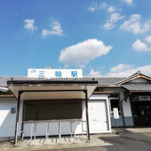 奈良旅 20200919大神神社