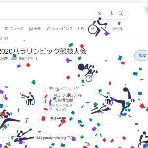 パラリンピック開会式の日。タコさんウインナーを数十年ぶりに食べた日。