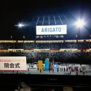 パラリンピック閉会式の日。ミラソメちゃん、式参加できてよかった。