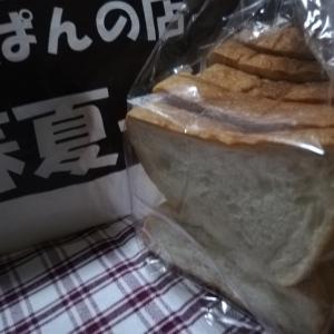 20210916 神戸元町、食パンとケーキ