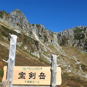 単独遠征:木曽駒ヶ岳・宝剣岳