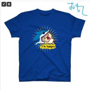 Tシャツを注文した!