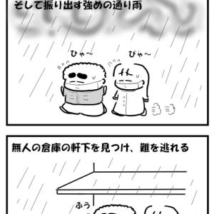 春の急な通り雨も二人ならまた楽し