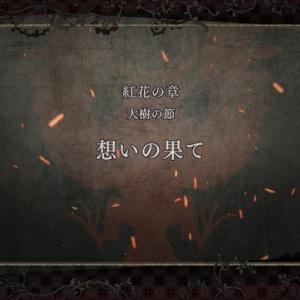 【FE 風花雪月】24:決戦準備&成長記録② -黒鷲:第二部EP.18-