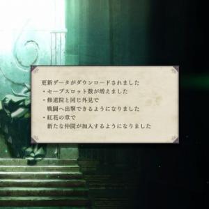 【FE 風花雪月】29:アンナさん&入浴など  -青獅子:第一部EP.9~10-