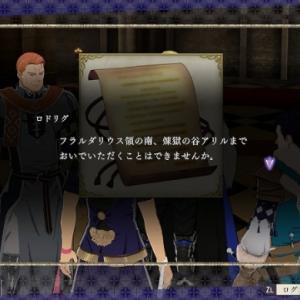 【FE 風花雪月】33:血の同窓会  -青獅子:第二部EP.15~17-