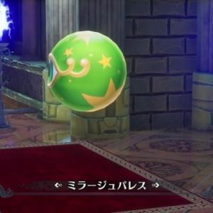 【聖剣伝説3 トライアルズ オブ マナ】9:仮面の道士 -ケヴィン編:END-