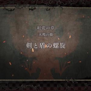 【FE 風花雪月】19:アンナさんの秘密のアレ -黒鷲:第二部EP.15-