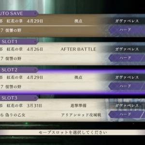 【FE 風花雪月】23:国王ディミトリ -黒鷲:第二部EP.17-