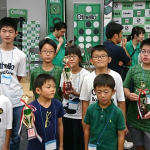 オセロ小学生グランプリ2018決勝大会総集編 vol.2