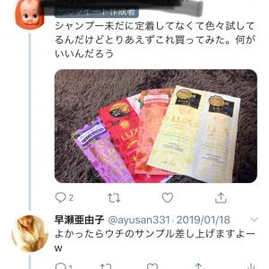 美人のお悩みにも応えた~い!!