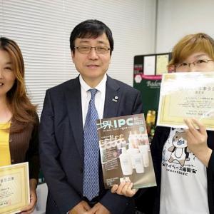 久々にモアコスメの亀田社長とお話できました!