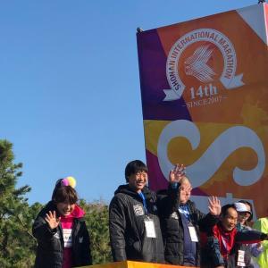 湘南国際マラソン 旦那と10キロ