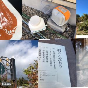 【浄化槽ブロアー交換】日光の大人の寺子屋と食パン専門店 利さん、明るい未来を感じる
