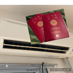 【忘れ物】ヤバイ御幸町で夫婦のパスポートがエアコン掃除から出て来たビックリ