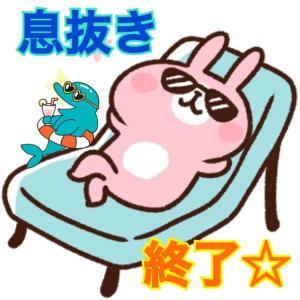 +400g!袋お菓子は食べ過ぎに注意(ㆀ˘・з・˘)