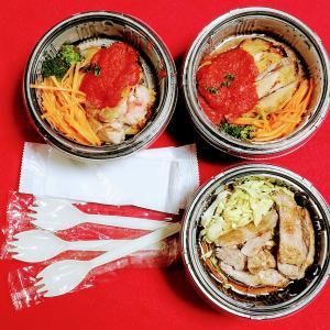 Let 's TAKEOUT 税別¥500 チキンソテーのガーリックトマトソース弁当  【Italian Kitchen VANSAN 高槻店】