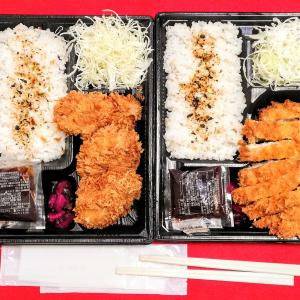 Let 's TAKEOUT 税込¥500とんかつ弁当 【勝六 アルプラザ高槻店】