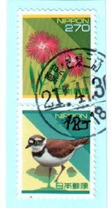 丸型印 東京・台東三筋 (21.4.30)