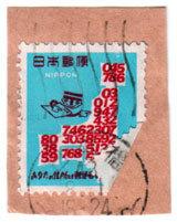 チラリズム消し 日本橋 (43.8.1)