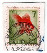 鉄郵印 京都下関間 (41.8.30)