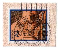 和欧文機械印 名古屋中央 (83.9.24)