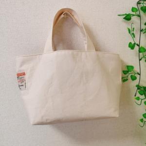 【生徒様作品】赤ちゃんとご一緒に♡小学生以来のミシンでバッグ作り