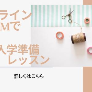 【生徒様作品】新幹線がかっこいい!保育園グッズ