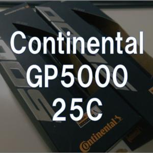 【レビュー】Continental「GP5000 25C」