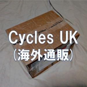 【レビュー】Cycles UK