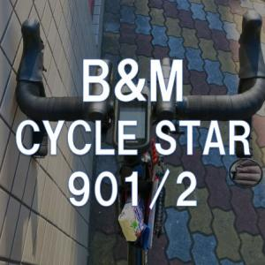 【レビュー】BUSCH&MULLER「Cycle Star 901/2」