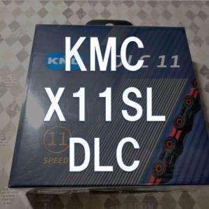 【レビュー】KMC「X11SL DLC」