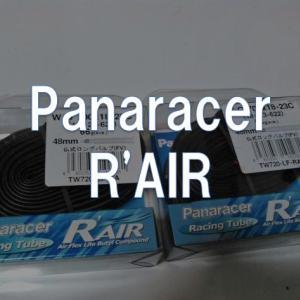 【レビュー】Panaracer「R'AIR」