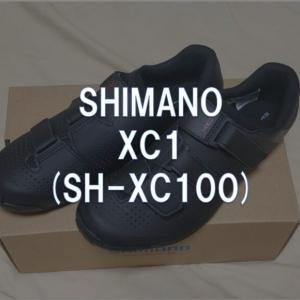 【レビュー】SHIMANO「XC1 (SH-XC100)」