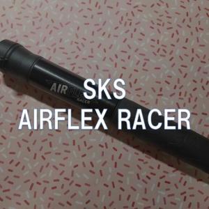 【レビュー】SKS「AIRFLEX RACER」