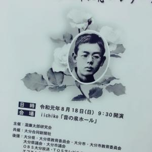 滝廉太郎記念コンクール