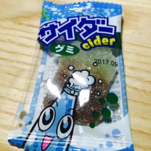 懐かしの駄菓子~サイダーグミ~