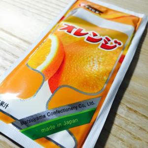 懐かしの駄菓子~オレンジ~