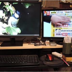 PCメインモニター変更&外付けHDD変更