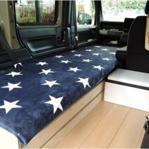 車中泊用ベッドマット交換(N-VAN)