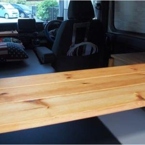 車内後部、前部テーブル仕上げ(N-VAN)