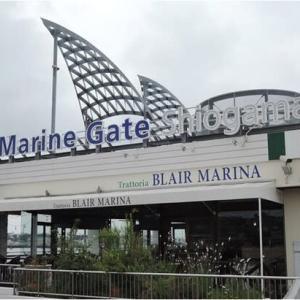 Marine Gate Shiogamaに寄り道