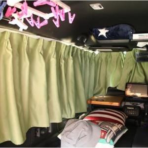 車内カーテンの取り換え