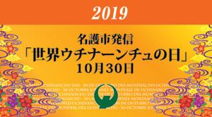 今年も名桜大学留学生が体験記事を母国語で書いて名護市のことを故郷に向けて情報発信してくれました☆