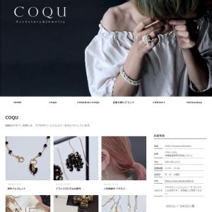 宜野湾市新城にあるジュエリー&アクセサリーのセレクトショップ『COQU(コキュ)』さんをご紹介致します☆