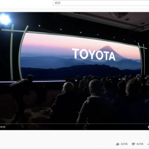 『Toyota CES 2020』をみて