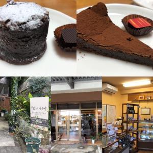 宜野湾市長田にある探してでも行きたくなるケーキ屋さん『ジャカランダ・ブルー』さんに行ってきました☆
