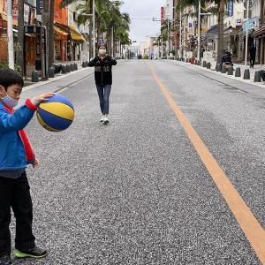 バスケットボールを持ってお散歩に行ってみた☆