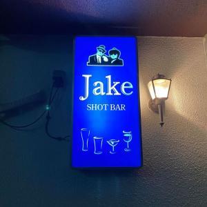 与那原エリアのBARを紹介します。BAR Jake(ジェイク)です☆