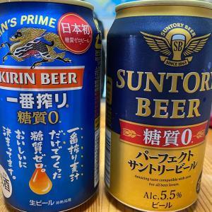キリンの一番搾り糖質0とサントリーのパーフェクトビール糖質0を飲み比べしてみました☆